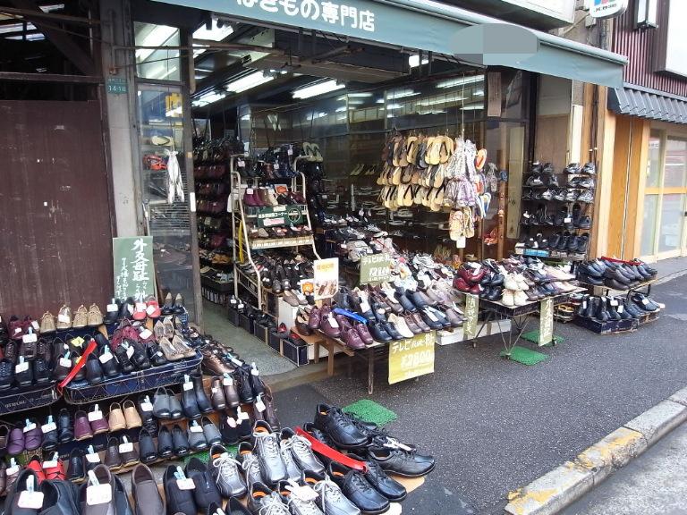 昭和な靴屋さん / collection SH...